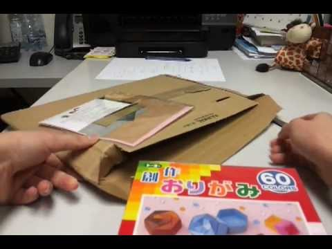 special delivery origami paper unboxing youtube