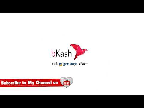 How To Download Bkash Agent Apps - YouTube