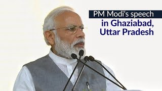 PM Modi's speech in Ghaziabad, Uttar Pradesh | PMO