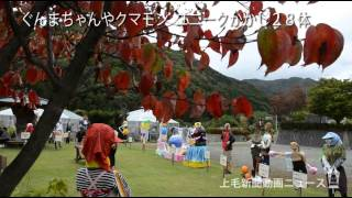 131022片品・花咲の湯かかし祭りHP