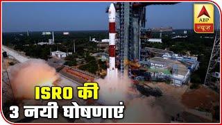 Chandrayaan-3 Approved; 4 Astronauts Chosen For Gaganyaan: ISRO   ABP News