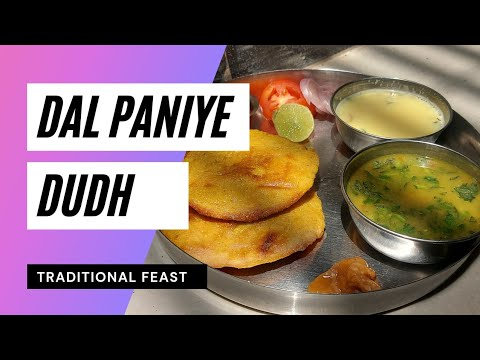 Download DAL PANIYE DUDH RECIPE  easily make at home ❤️#rajasthanithal✨⚡#traditionalfeast