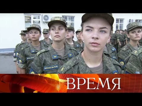 На первый курс Краснодарского летного училища зачислены 15 девушек.
