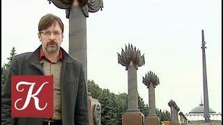 Пешком... Москва военная. Выпуск от 29.05.19