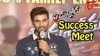 Speedunnodu Movie Success Meet || Bellamkonda Srinivas || Sonarika Bhadoria