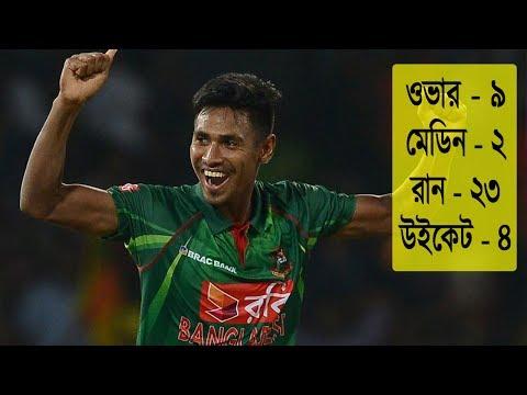 দেখুন মুস্তাফিজের জাদুতে যেভাবে লন্ডভণ্ড হয়ে গেলো আয়ারল্যান্ড   Mustafizur Rahman  Bangla News Today