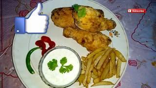 How to Make Al Baik Chicken Broast in simple steps