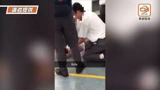 Publication Date: 2019-01-28 | Video Title: 董之英疑再爆欺凌 學生遭蒙頭壓在地上求饒