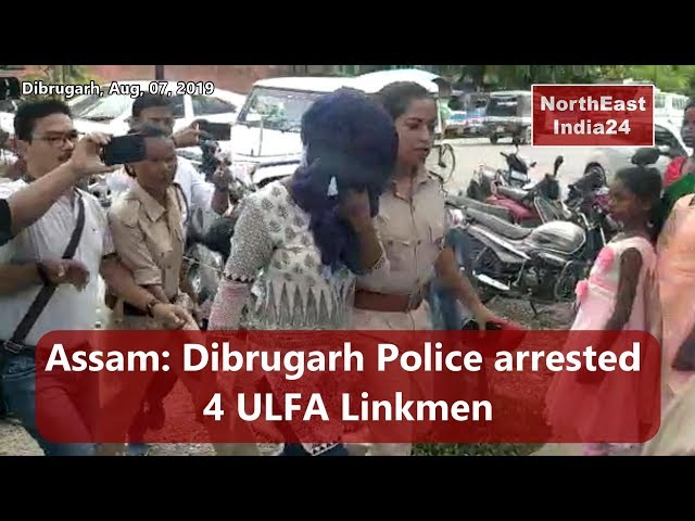 Assam   Dibrugarh Police arrested 4 ULFA Linkmen