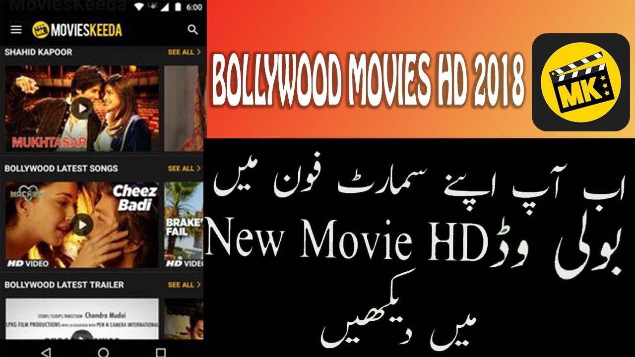 best android app for bollywood movies