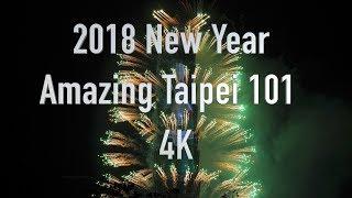 2018 Fireworks Taipei 101 台北 101 跨年煙火燈光秀 4K