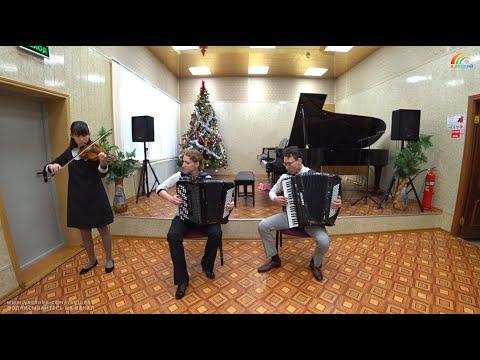 Отчётный концерт для родителей. Детская школа искусств городского округа Анадырь. 22.12.2018.