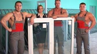 ИнРос делает супер-окна! Не веришь? Посмотри и убедись!(Производство пластиковых окон в Самаре от группы компаний «ИнРос». Именно так работают профессионалы...., 2013-02-26T08:28:15.000Z)