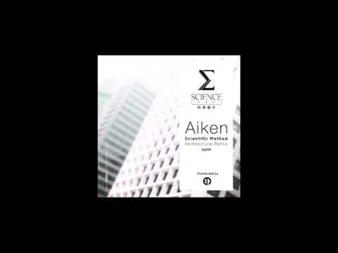 Aiken - Hypotesis [SL 005] (2011)