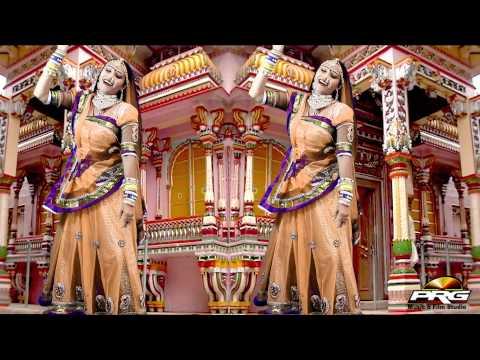 Baba Ramdevji Bhakti Song | Runjhun...