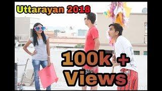 Uttarayan Special | Gujju Comedy | Latest Funny Gujarati Song