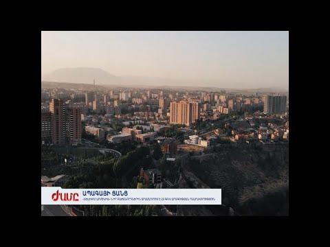 Telecom Armenian իր բաժանորդներին տրամադրում է 25 գբ/վ արագության հնարավորություն