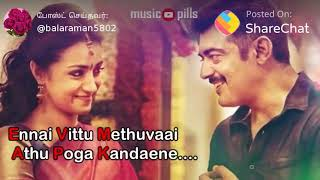 Same hit song in MP3 video in Tamil @Mass Tamilan*