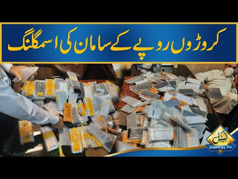 Customs stop smuggling of electronic goods worth millions