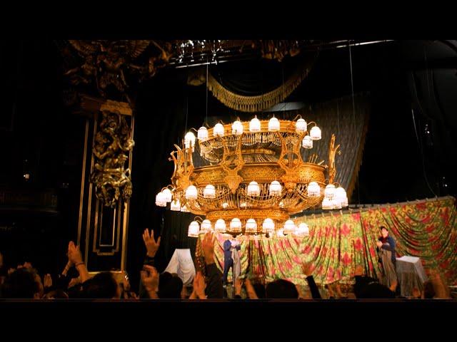 Chandelier Rises Again on Broadway