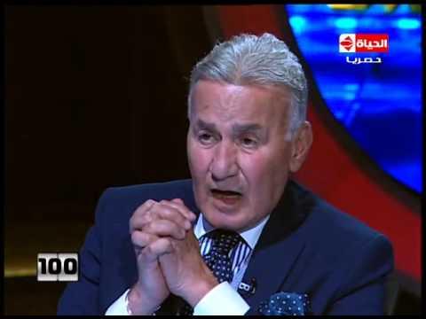 برنامج 100 سؤال - حلقة عزت ابو العوف كاملة | الجزء الأول
