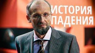 Александр Гордон –Творческая биография