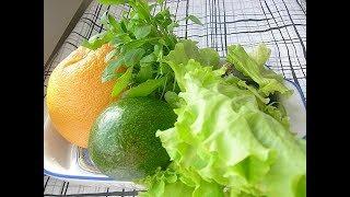 Салат с авокадо и кукурузой. Легкий, диетический, вкусный и полезный!