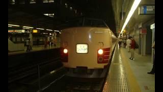 快速ムーンライト信州 車内放送 新宿発車時(2003年)