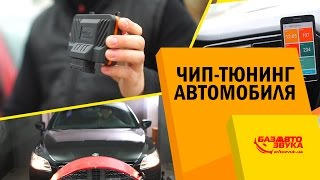 видео Как увеличить мощность двигателя