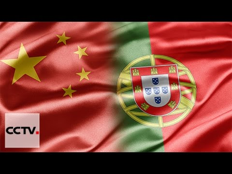 Portugal to bet big on China at trade conference