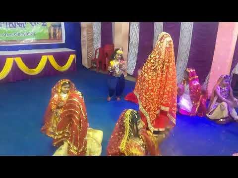 Annual function 2018 SAIEC Bhela..suna suna lo jasoda rani song