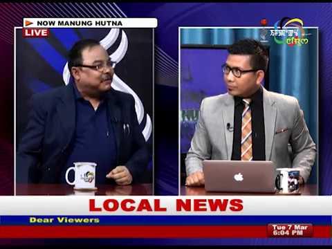 EXAM PREPARATION Manung Hutna 07 March 2017