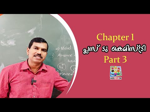 Plus Two Chemistry | Solid State | Crystal Defects | Chapter 1 Part 3 | +2 കെമിസ്ട്രി