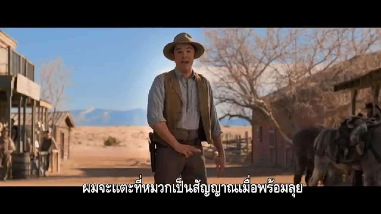 A Million Ways To Die In The West Trailer F Sub Thai Official