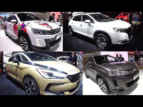 2016, 2017 Citroen DS4, DS5, DS6, C3, C4 What's your choice?