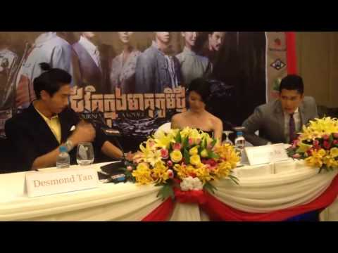 Singapore Star Conference in Cambodia1