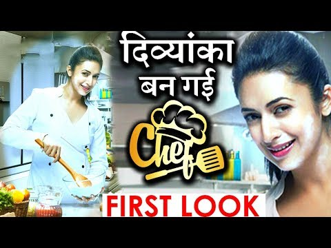 REVEALED : FIRST LOOK of Divyanka Tripathi's Web series