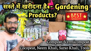 Gardening Products खरीदें सस्ते दाम में  |  Garden Accessories, Compost, Planters, Soil & Tools