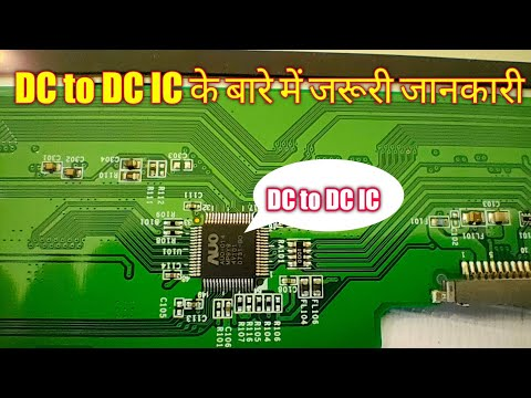 Important information about panel DC to DC IC