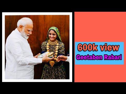 Me tenu samjava ki | toke samjaya ki |  geetaben rabari live | jignesh gadhvi | engineering college