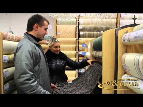 Каталог обоев для стен- Купить недорогие обои в Москве