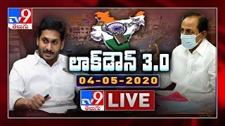 Lockdown 3.0 LIVE || AP, Telangana, India || Coronavirus LIVE Updates - TV9