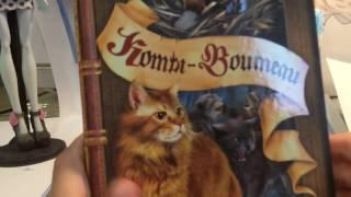 Мои книги котов воителей!!!#1часть😍😍😍😍😍😍😍😍😍😍😻😻😻