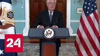 Спонсор терроризма: США готовы отменить ядерную договоренность с Ираном