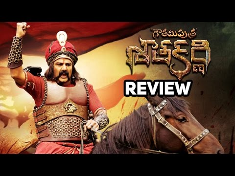 Gautamiputra Satakarni Movie REVIEW | Balakrishna | Shriya | Krish | #GPSK REVIEW | News Mantra
