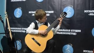 Уроки игры на гитаре для детей в Белгороде. Студия Мьюзикметод +79092012550