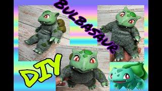 Мастер класс  кукла Бульбазавр