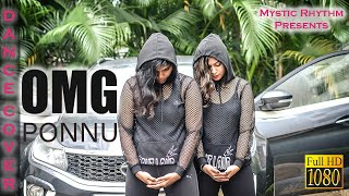 Sarkar - OMG Ponnu Dance Video | Thalapathy Vijay, Keerthy Suresh | A.R. Rahman | A.R Murugadoss