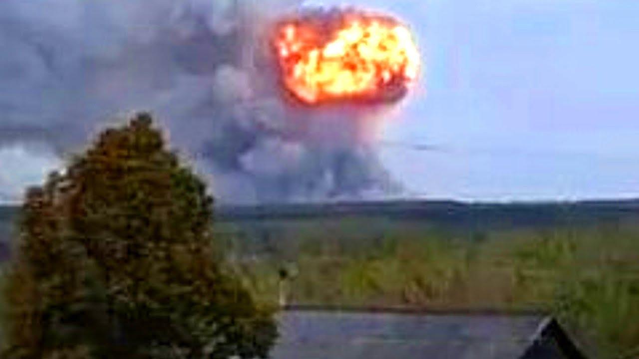 Взрыв на пороховом заводе в Рязанской области, погибла почти вся смена