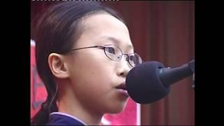 2005年瑪利諾神父教會學校中五級畢業生